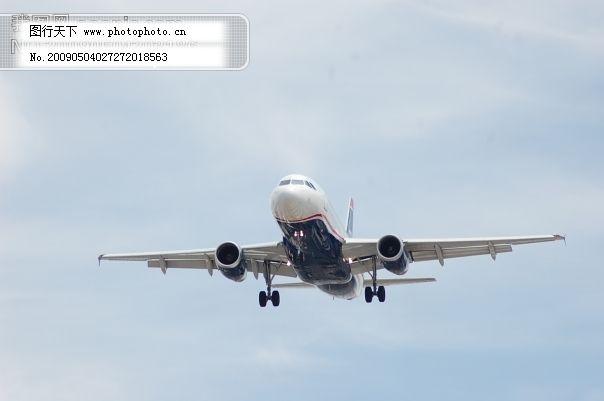 纸飞机图片免费下载 摄影图库