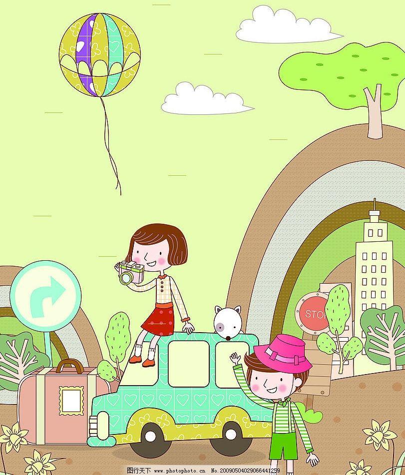 见证幸福 气球 照相机 汽车 卡通 情侣 房子 树 标牌 老鼠