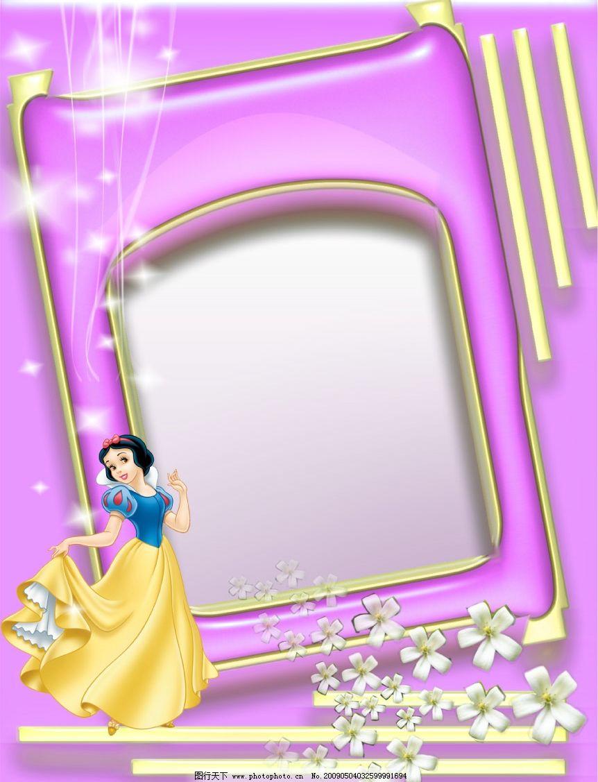 ppt 背景 背景图片 边框 模板 设计 相框 862_1127 竖版 竖屏