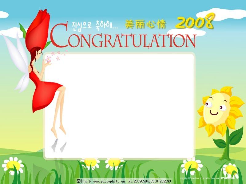 ppt 背景 背景图片 边框 模板 设计 素材 相框 800_600