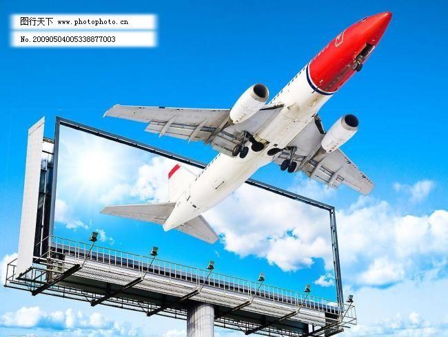 创意飞机图片免费下载