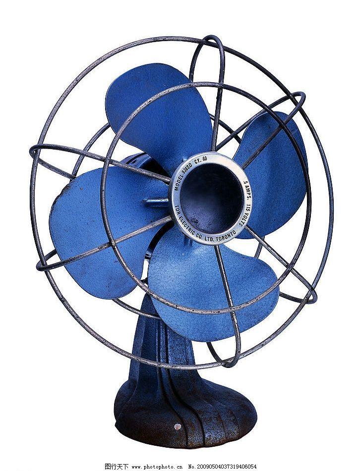 老式电风扇图片