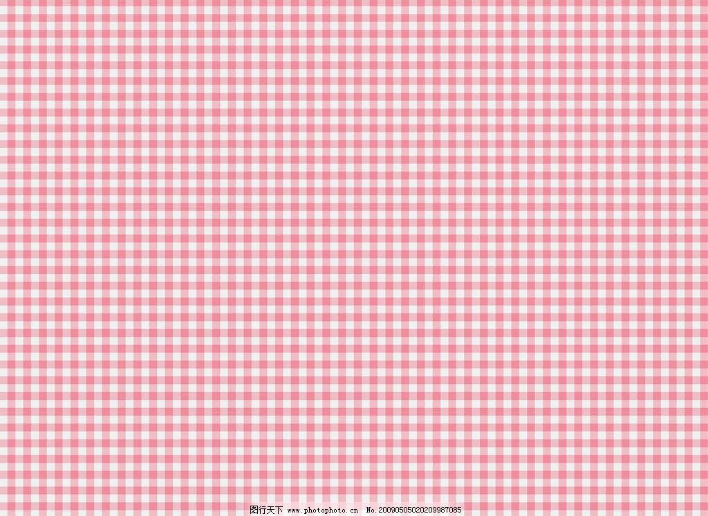 格子布粉 粉色 底纹 背景