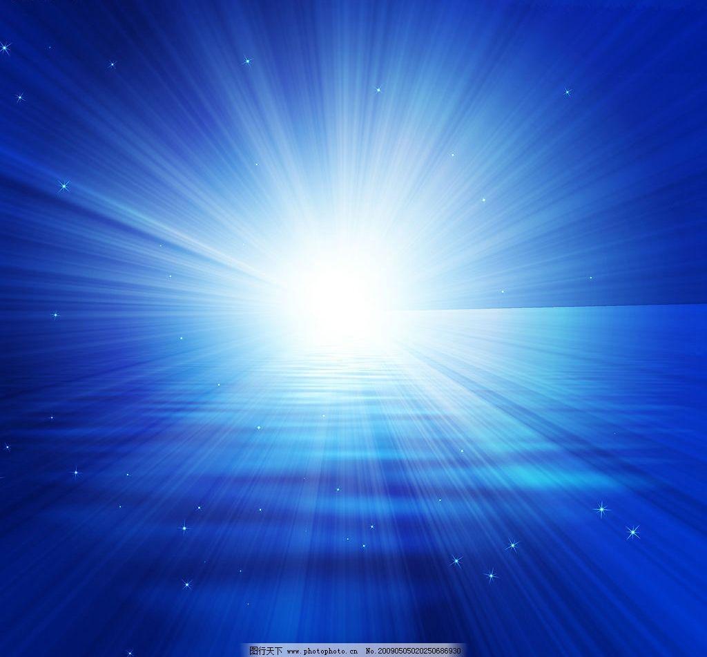 光背景 光线 光芒 白光 蓝色背景 炫光 激光 底纹边框 背景底纹