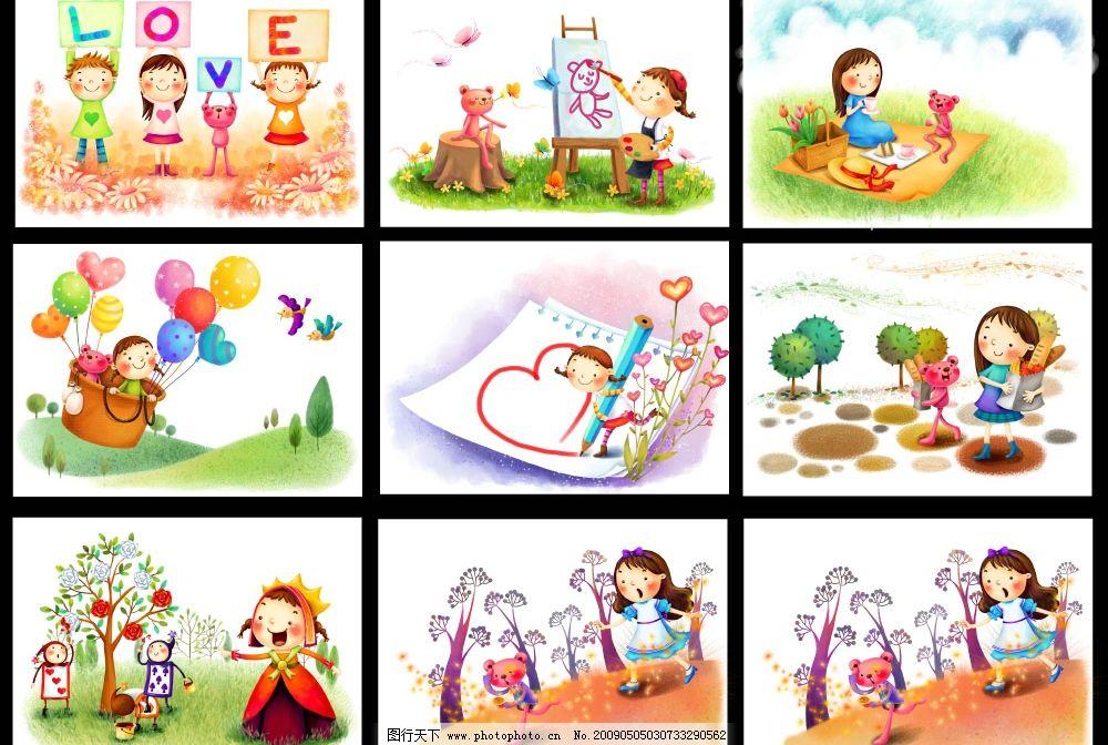 六一儿童节可爱小精灵图片