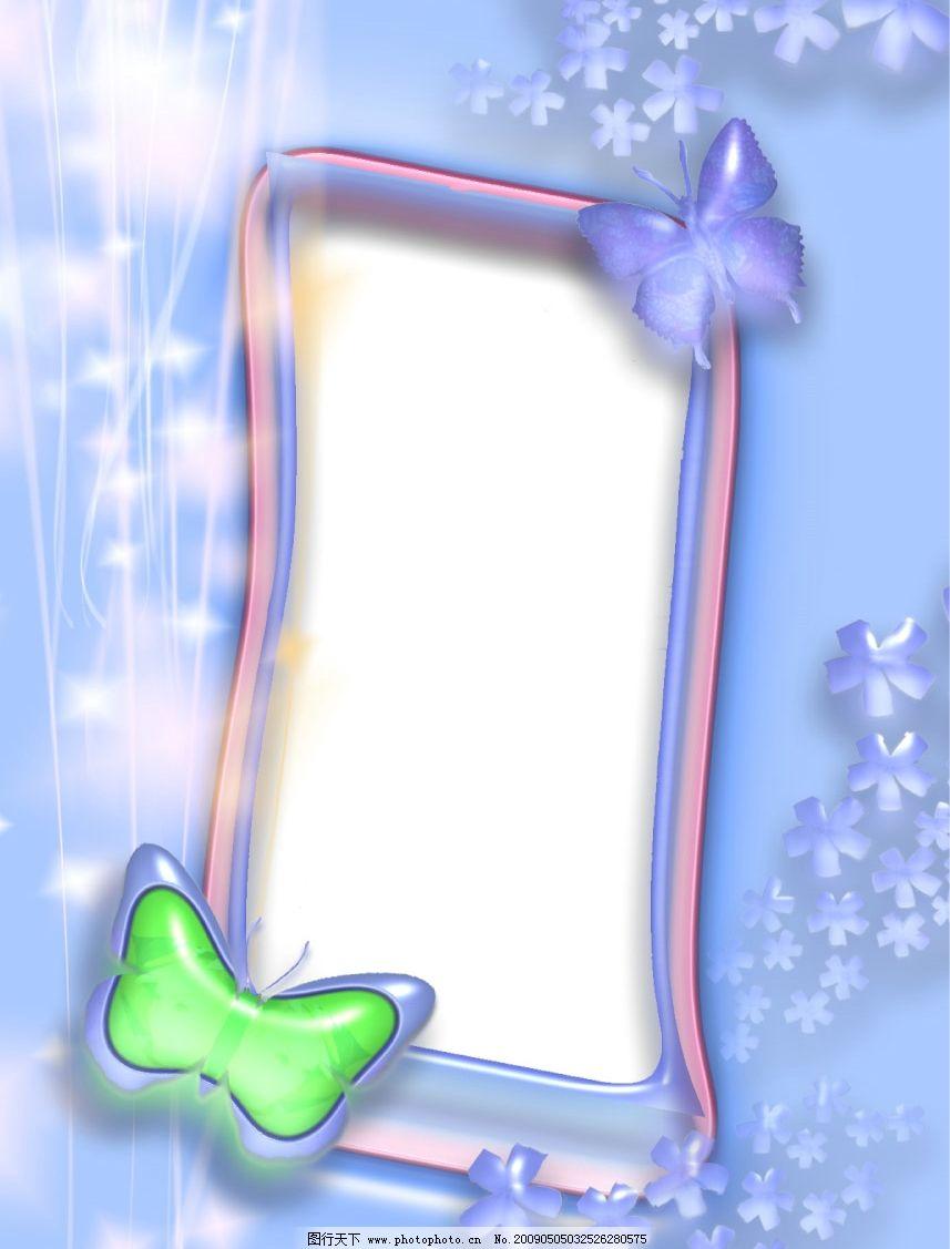 相册 相框 相架 梦幻儿童相册 可爱卡通 儿童相框 迪士尼 宝宝相册