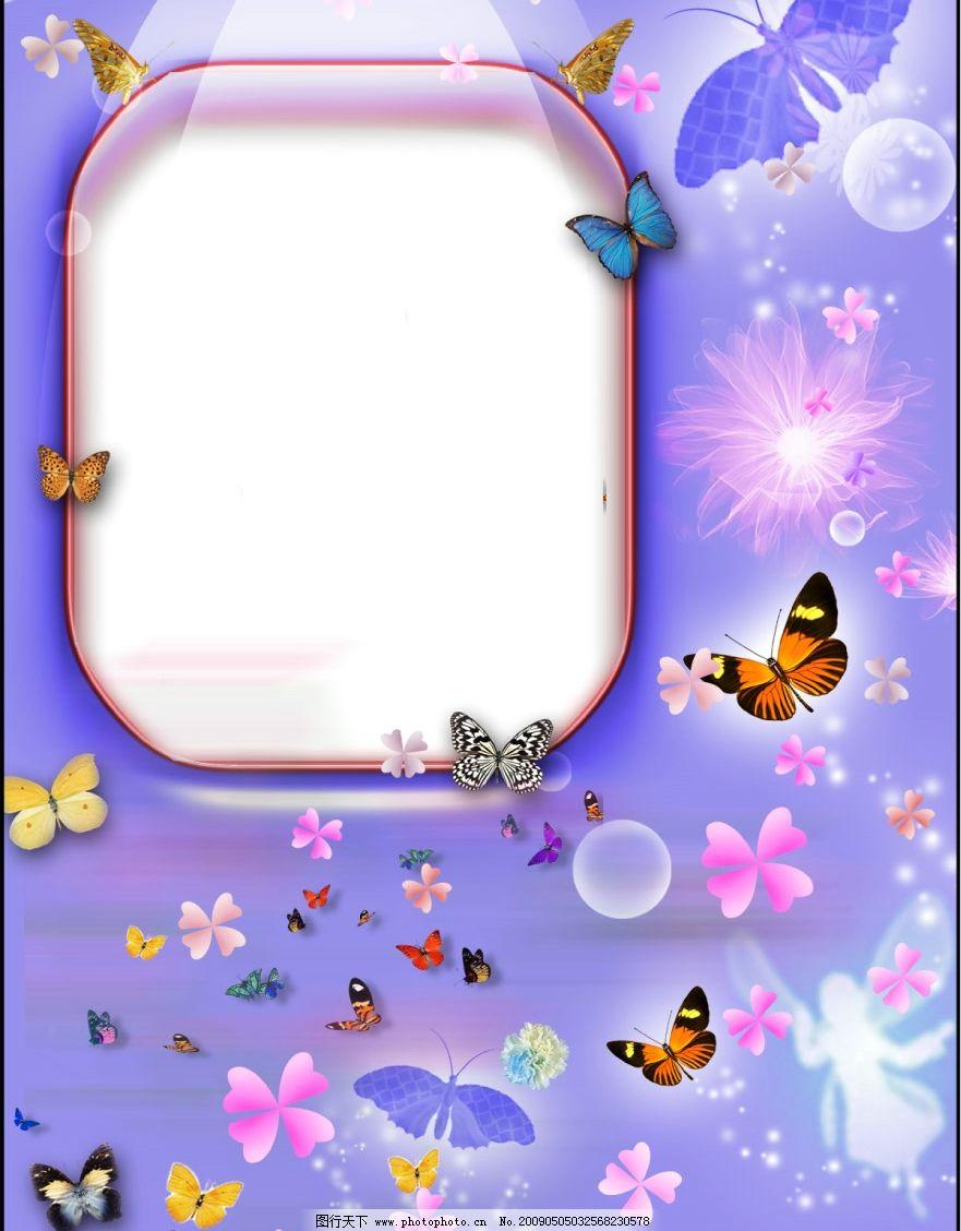 ppt 背景 背景图片 边框 模板 设计 相框 881_1128 竖版 竖屏