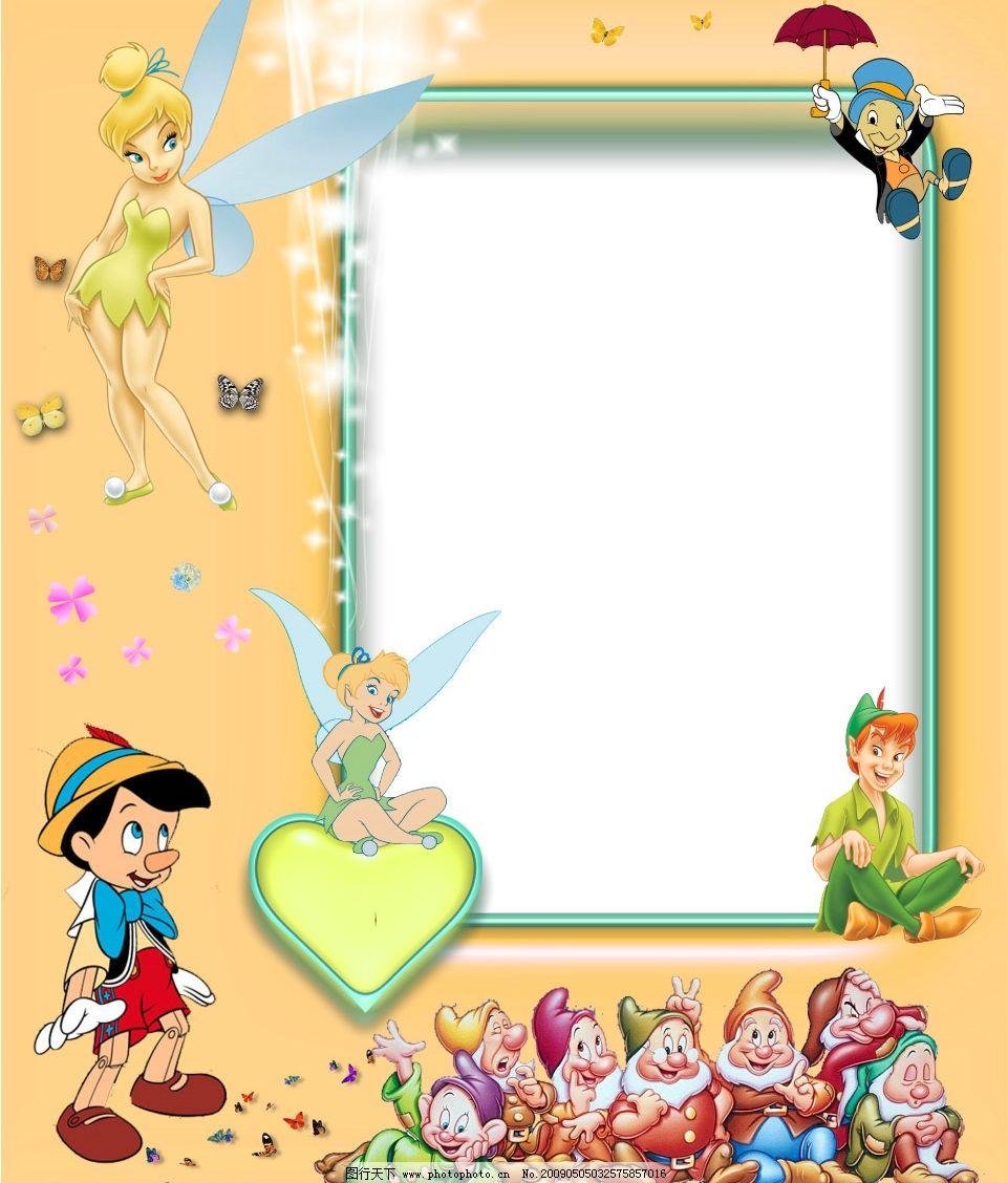 ppt 背景 背景图片 边框 模板 设计 相框 961_1128