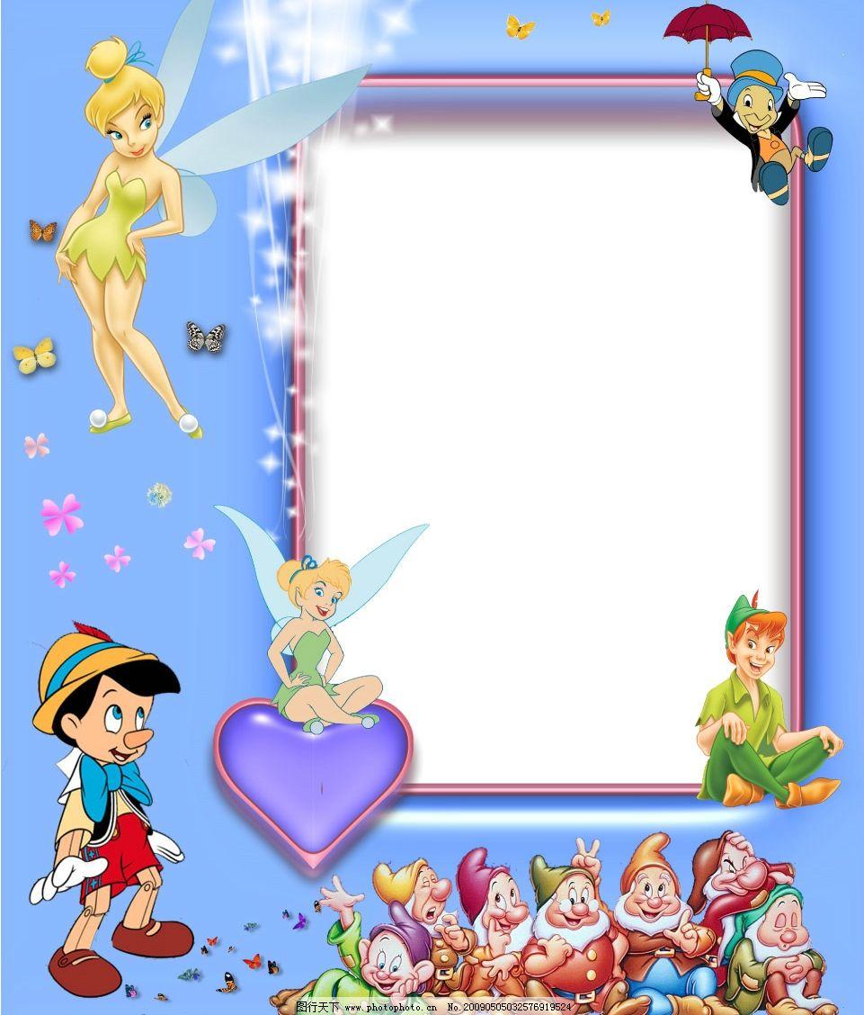 可爱卡通 儿童 儿童相框 梦幻儿童 迪士尼 梦幻 宝宝相册 小孩 相片
