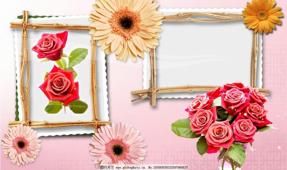 鲜花相框 鲜花 树叶 藤蔓 相框 相册 画框 摄影模板 相框模板 光芒