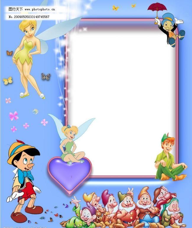 卡通儿童 相册 宝宝相册 迪士尼 儿童相册 儿童相框 可爱卡通