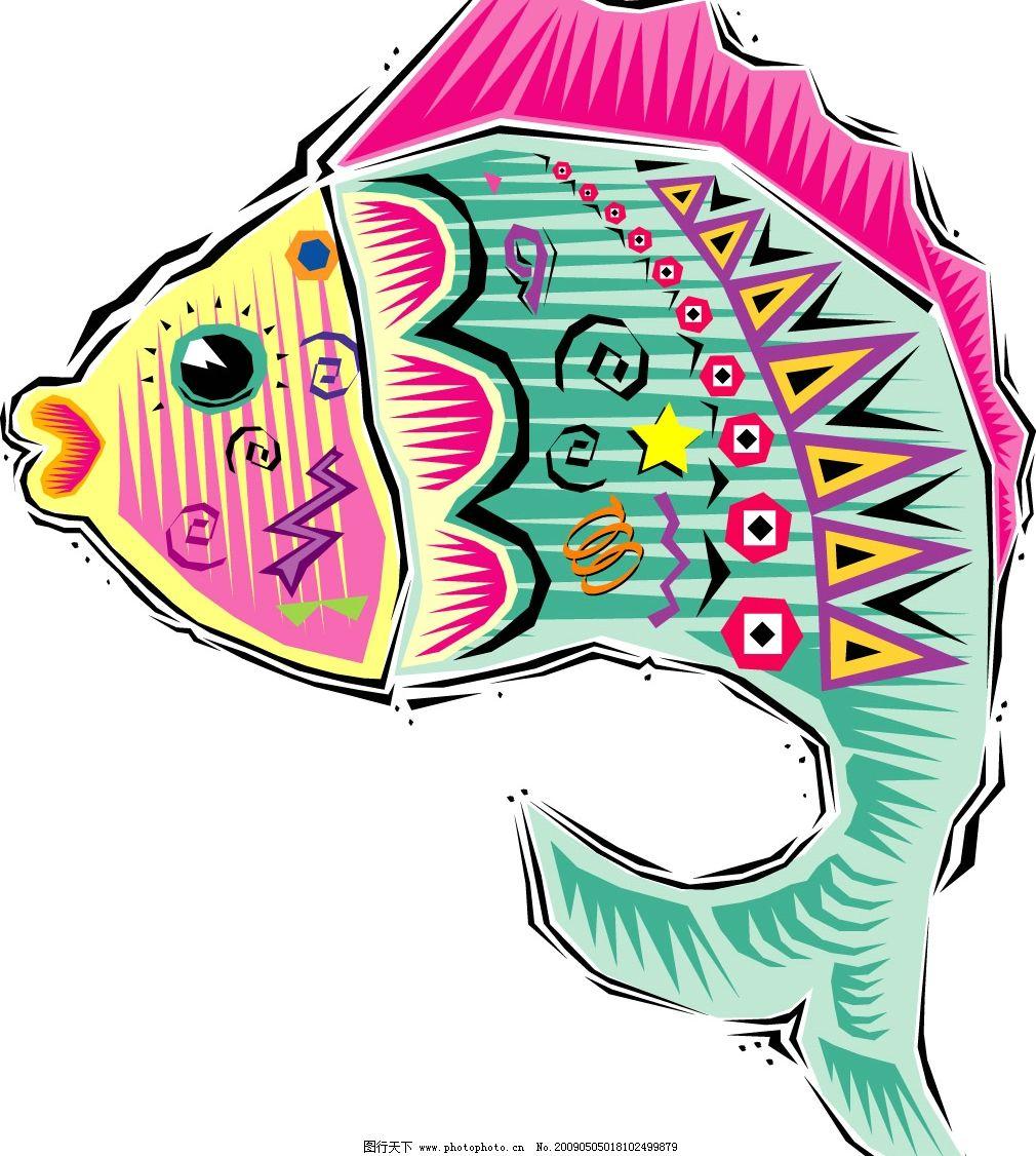 手绘金鱼图片