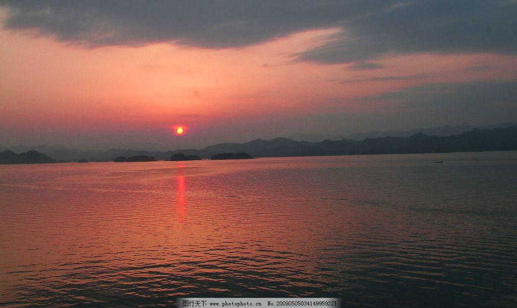 千岛湖的夕阳图片