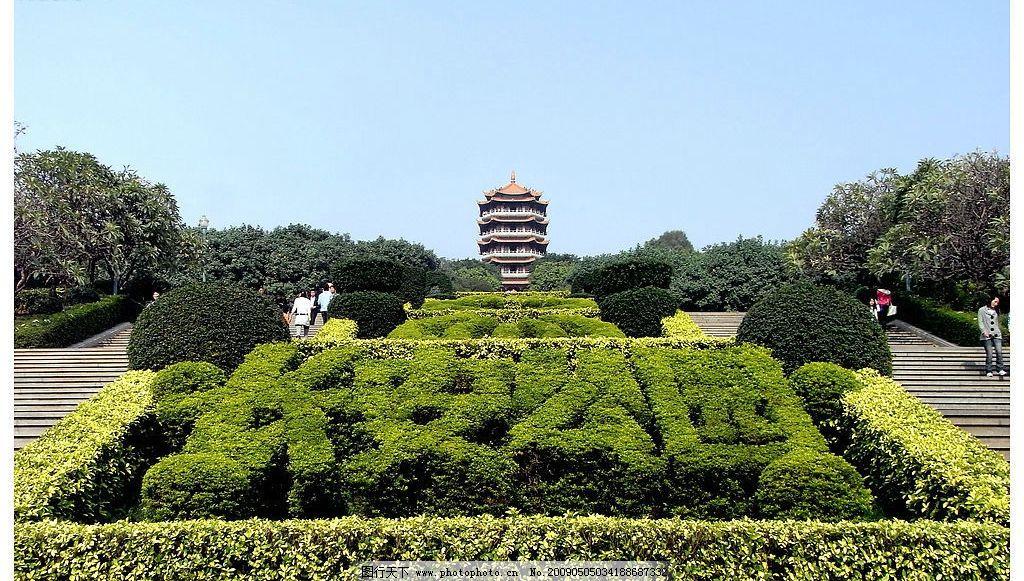 长安公园 东莞长安公园 旅游景点 旅游摄影 摄影图库