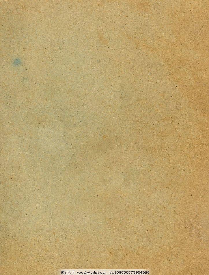 纸张纹理 纸素材 底纹 其他 图片素材 摄影图库 72dpi jpg