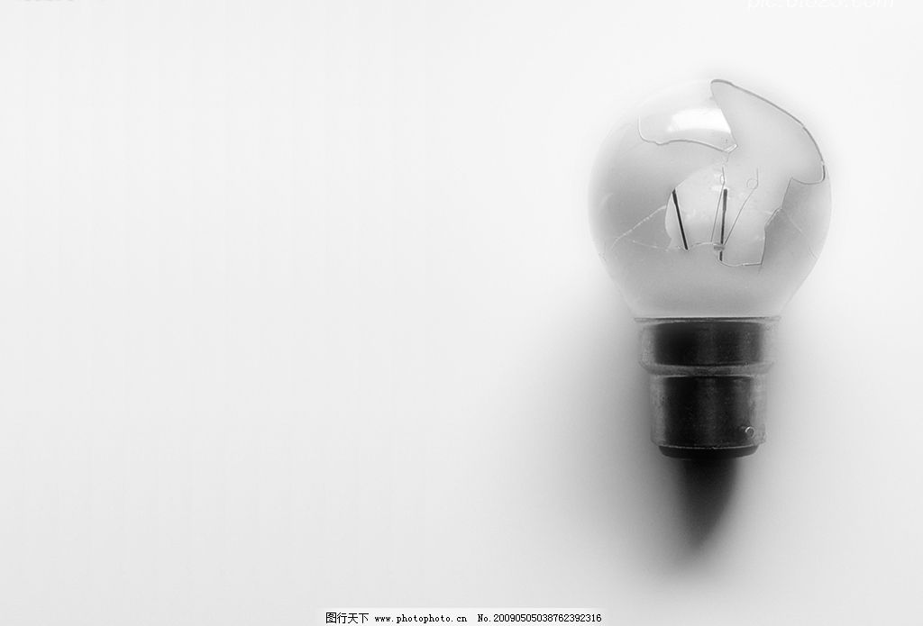 精典黑白灰 灰 黑白 灯 文化艺术 美术绘画 摄影图库 72dpi jpg