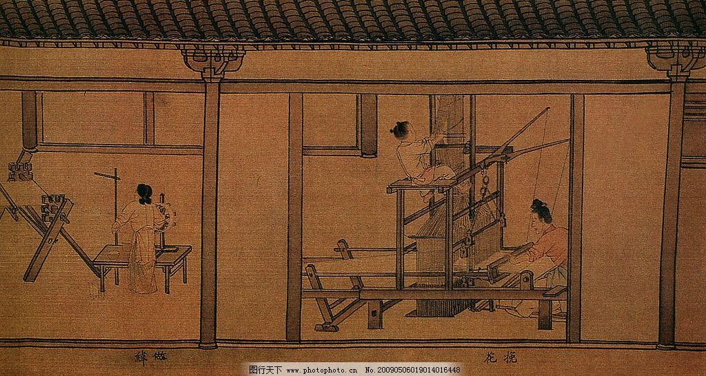 古代人物 水墨画 房子 织布机 织布人 小孩 文化艺术 绘画书法 设计