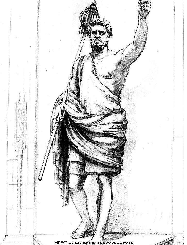 素描人物 雕塑 西方人物 素描 手绘 铅笔画 战神 智慧之神 雕塑原稿