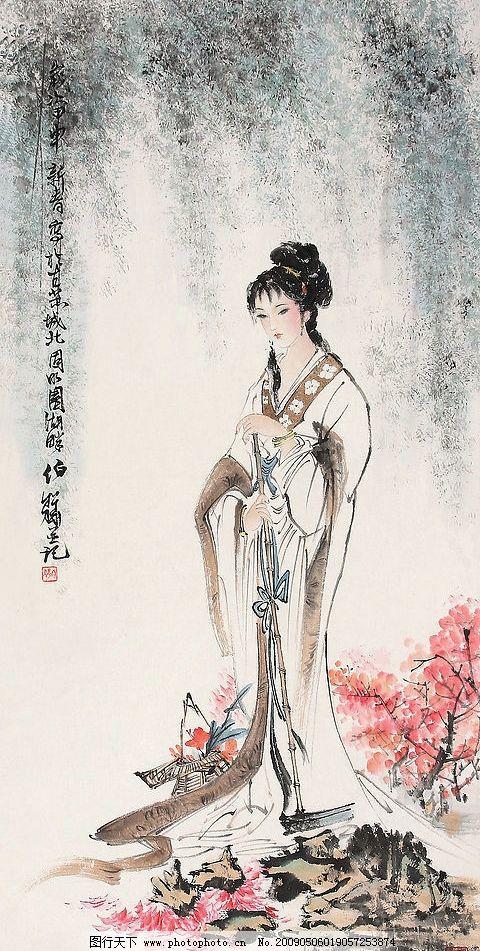 黛玉葬花 国画 写意 人物 红楼梦 文化艺术 绘画书法 设计图库 72dpi