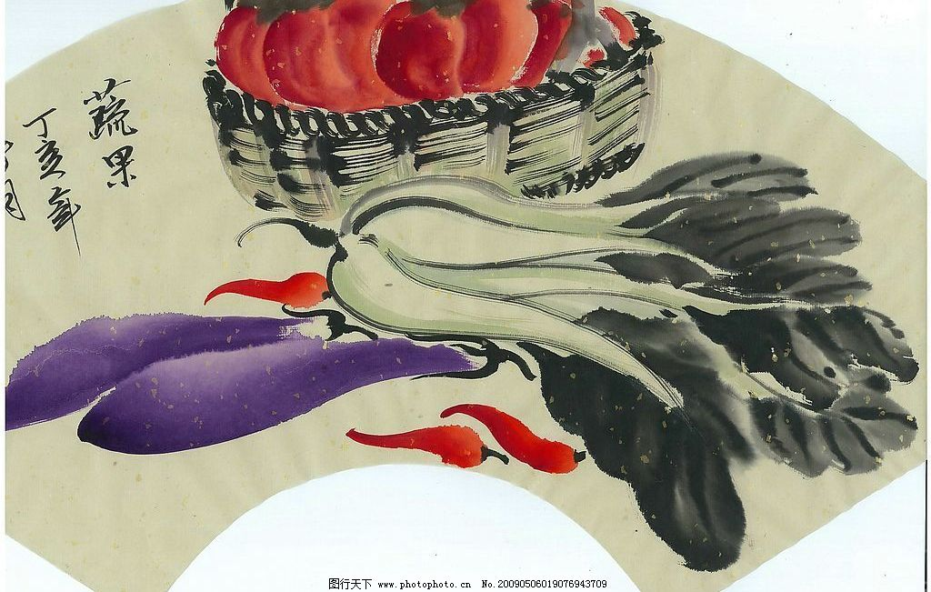 中国画 蔬果 蔬菜 水果 扇面 文化艺术 绘画书法 设计图库 200dpi jpg