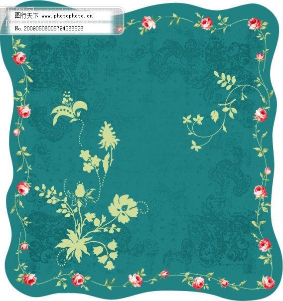 法式乡村风格 桌布花纹