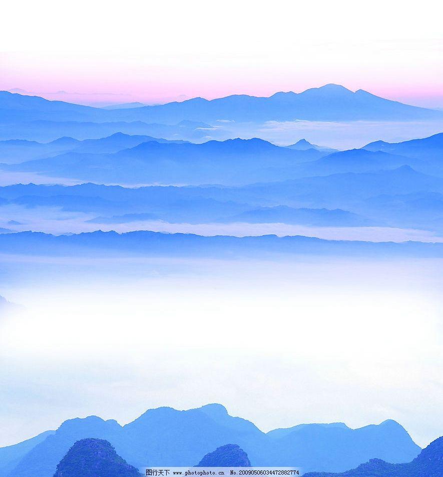 蓝色山图片_山水风景_自然景观_图行天下图库