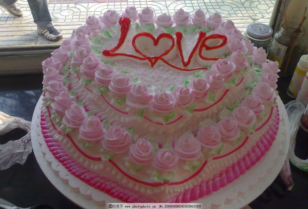生日蛋糕 爱 情人节蛋糕 餐饮美食 西餐美食 摄影图库 300dpi jpg