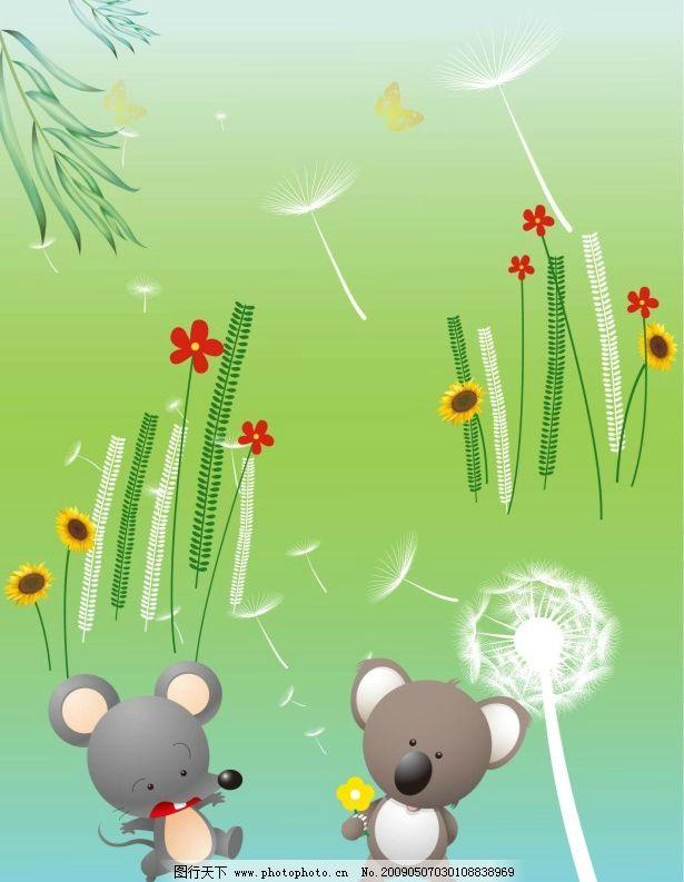 黑老鼠蒲公英 树叶 麦穗 两只老鼠 向日葵 野花 春天 绿色 棒棒糖