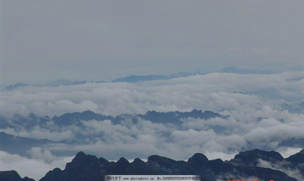 云海 山林 风光 白草畔 世界地质公园 森林公园 次生林 国内旅游