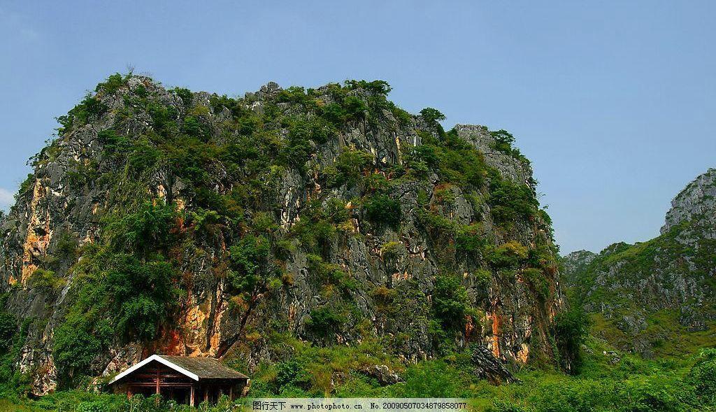 罗定龙龛道场 龙龛道场 罗定风景 山 古迹 自然景观 自然风景 摄影