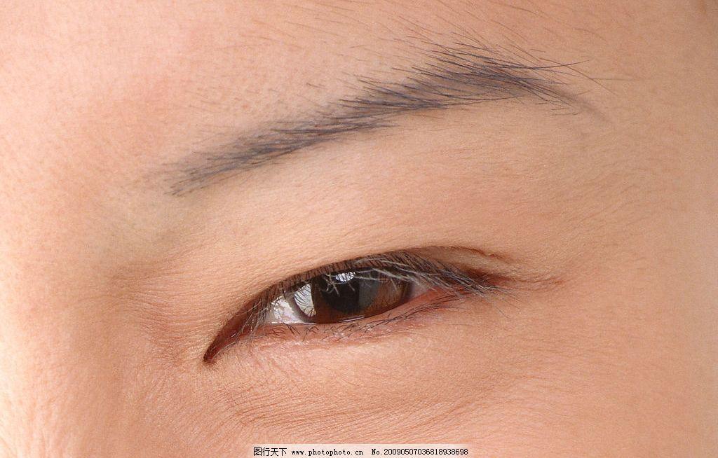 眼睛 眼眼特写 眼部 女性眼睛 人物图库 女性女人 摄影图库 350dpi