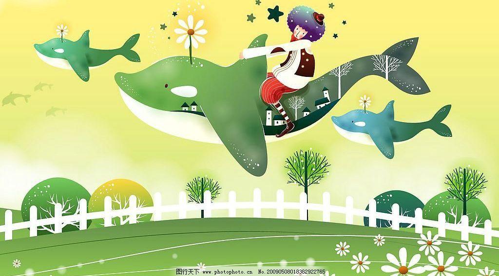 韩国手绘素材图片