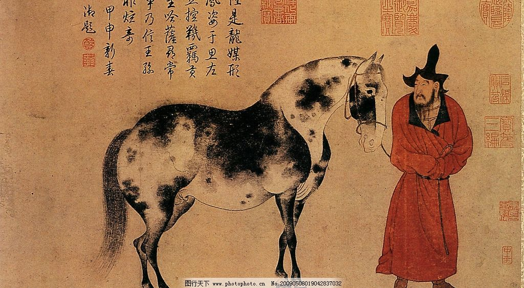 古代人物图片