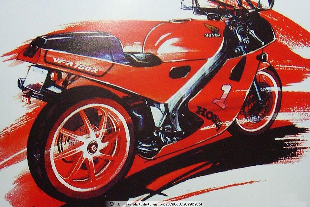 跑车手绘 cool的跑车 摩托车 红色 手绘 文化艺术 绘画书法 设计图库
