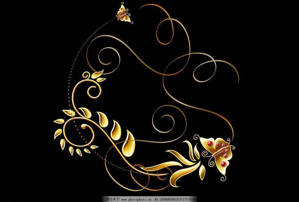 炫彩 古代 古典 图案 花纹 欧式 高贵 典雅 华贵 底纹边框