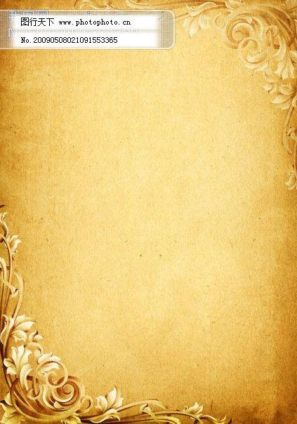 中国风复古边框素材 欧式