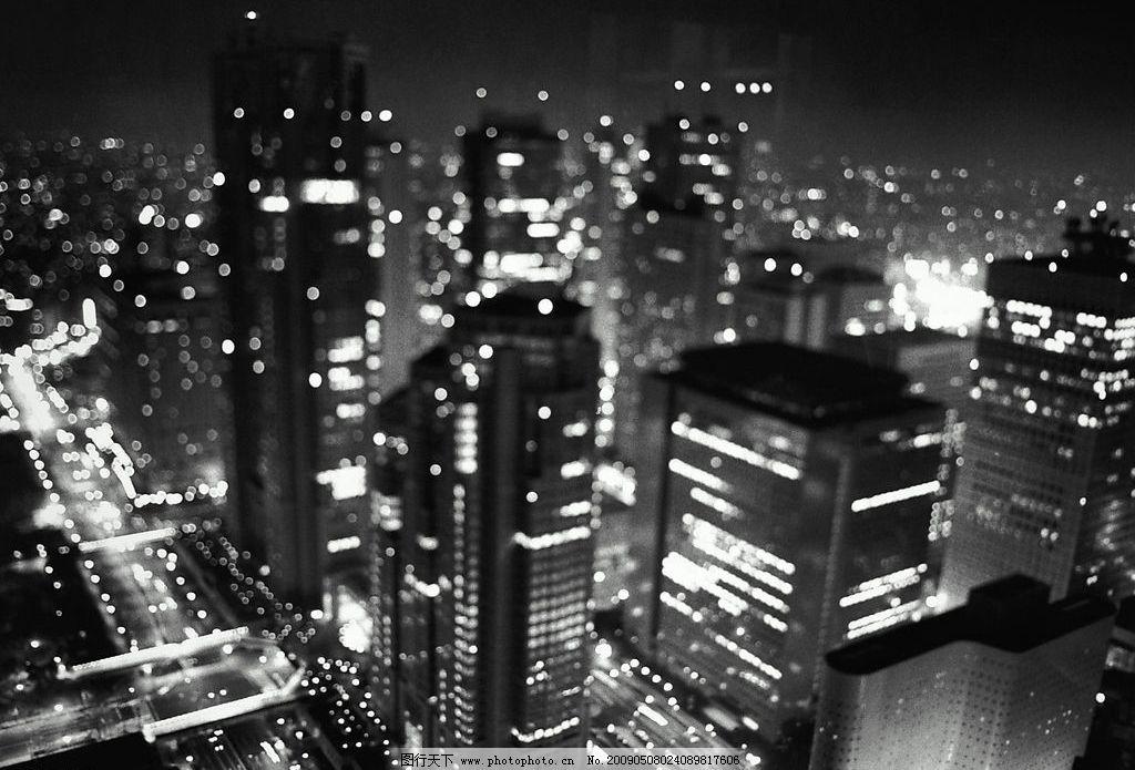 城市夜景 大都市 夜景 黑白 自然景观 自然风光 设计图库 96dpi jpg