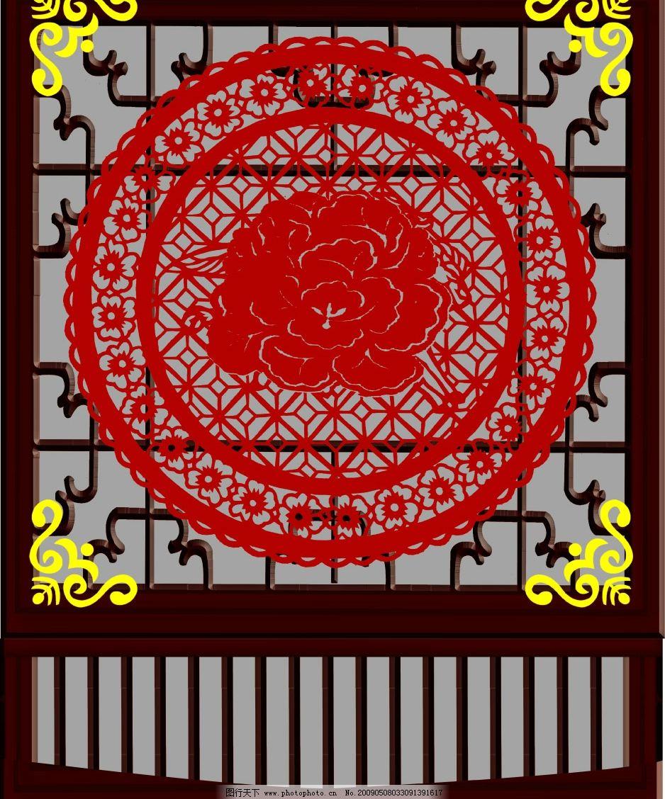 剪纸 窗花 舞台背景 窗子 中国传统文化 源文件库