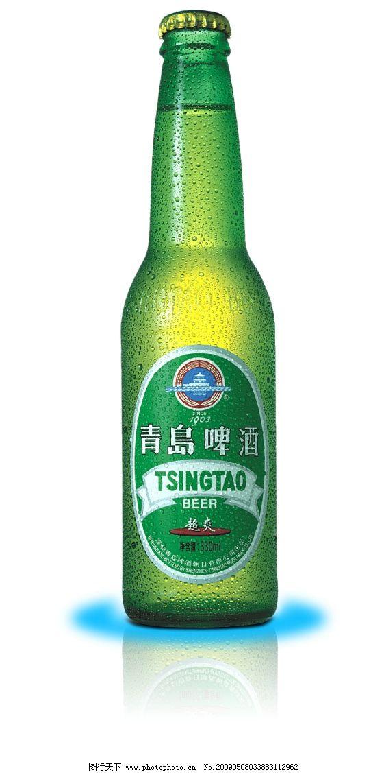 青岛啤酒瓶子图片