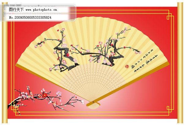梅花扇 梅花 扇 画卷 线条边框 文化艺术 美术绘画