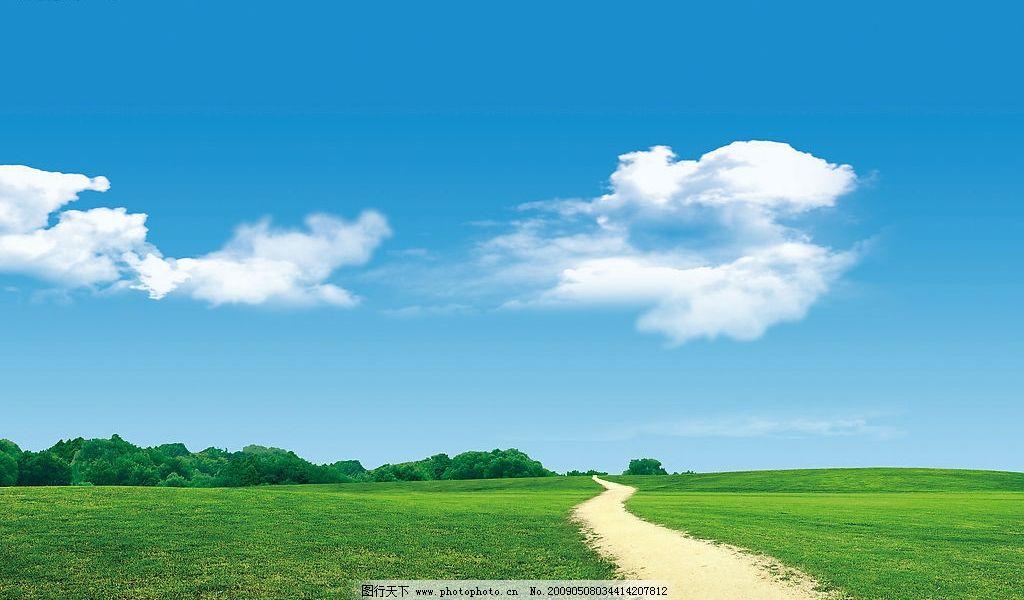 小路与天空 道路 蓝天白云 山水剪影 草地 农场 种植基地 自然风景