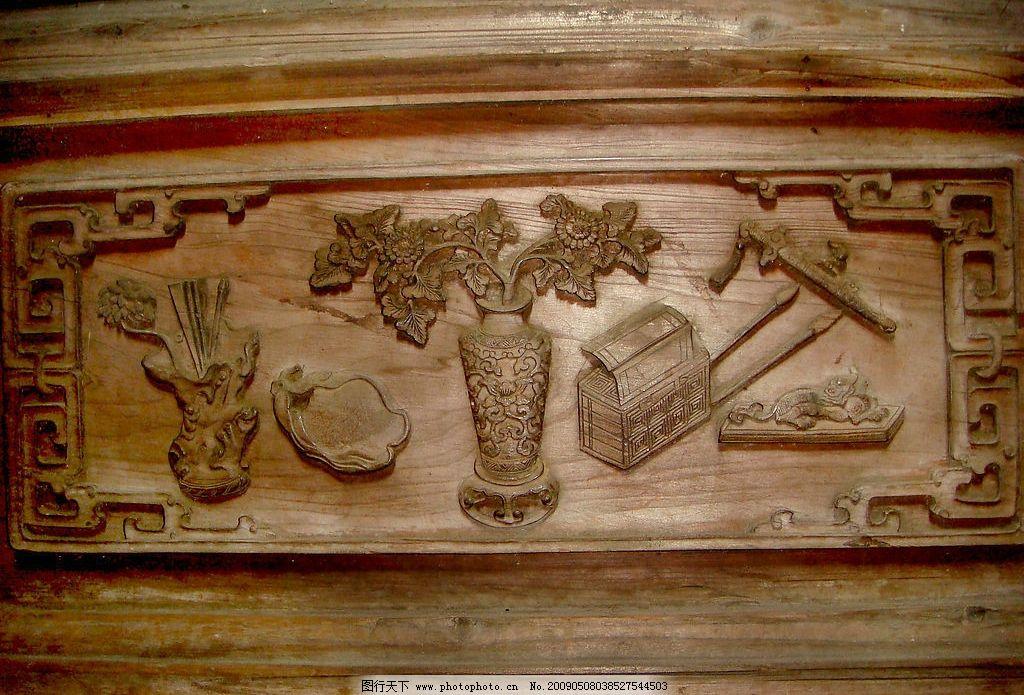 木板雕刻各种花样图