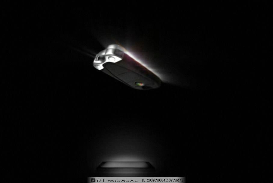 汽车广告 汽车锁匙 发光 旋转 flash素材 flash片头 源文件库 swf