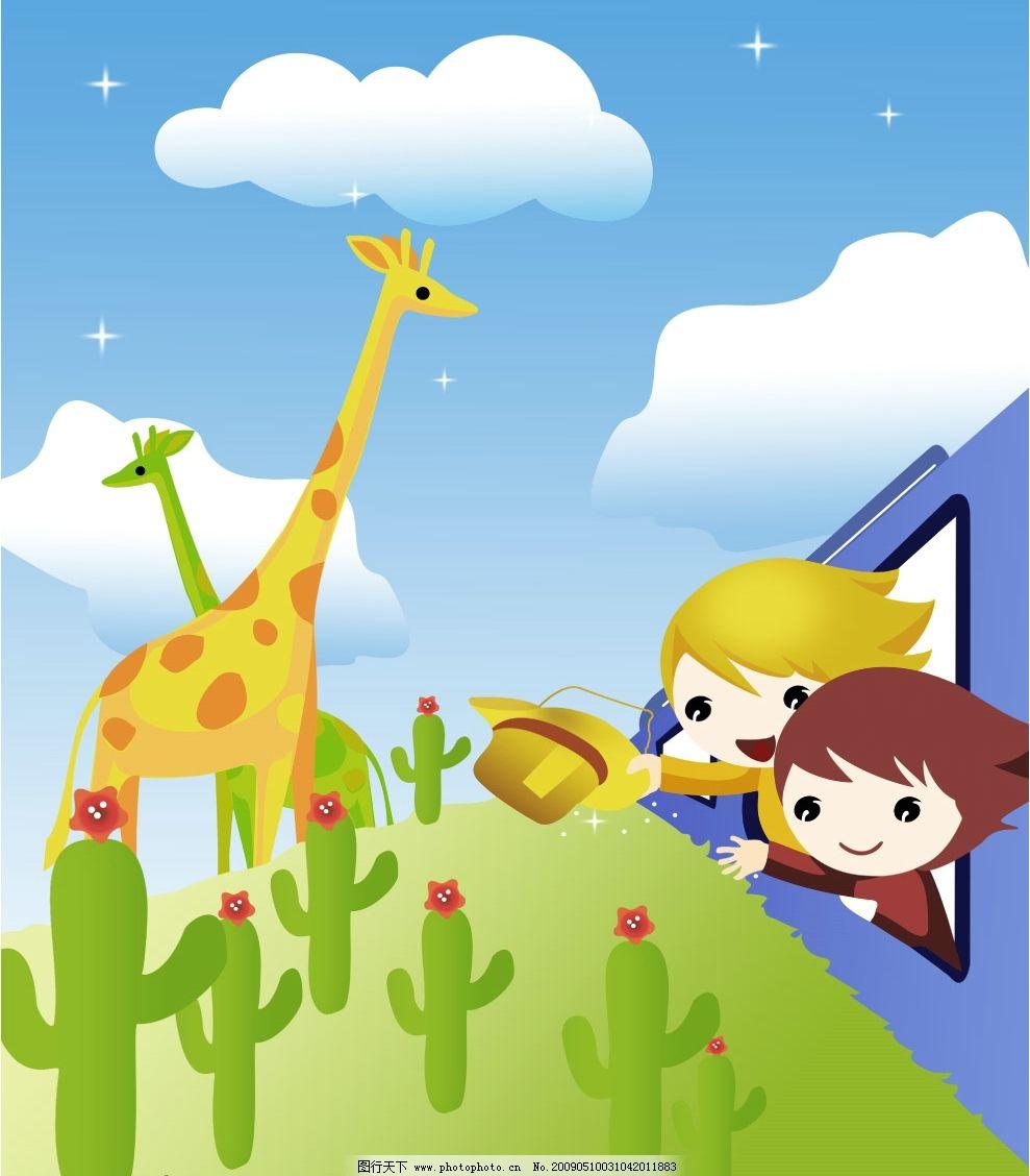 卡通 卡通小孩梅花鹿 源文件库 广告设计模板 其他模版