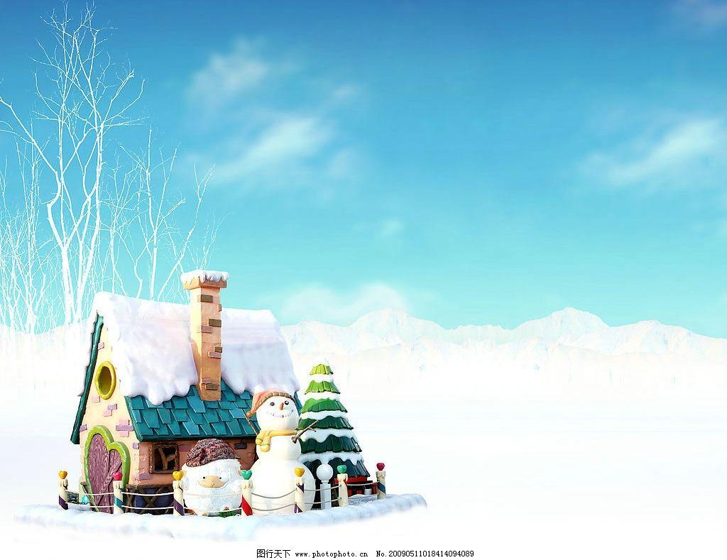 雪后 房子 冬天 卡通 卡通场景 动漫动画