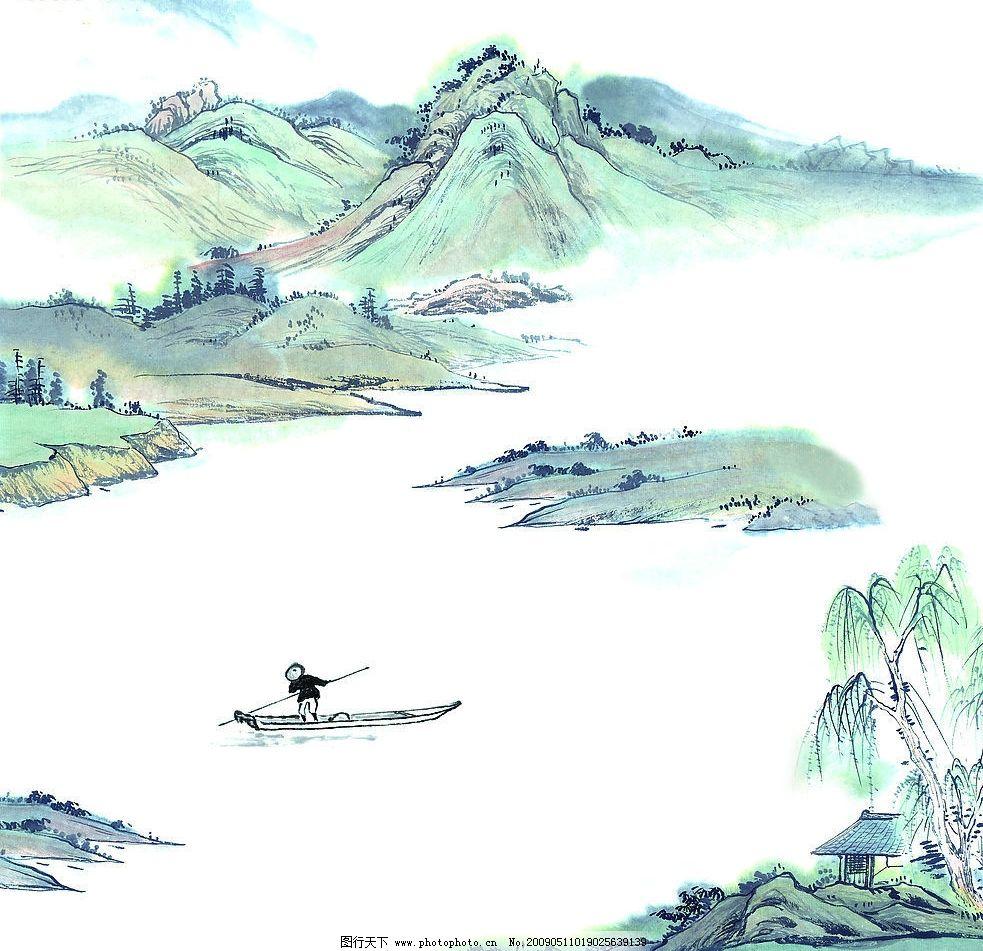 国画 出游 出游戏 山水 风景 船 人物 房子 白云 文化艺术 绘画书法