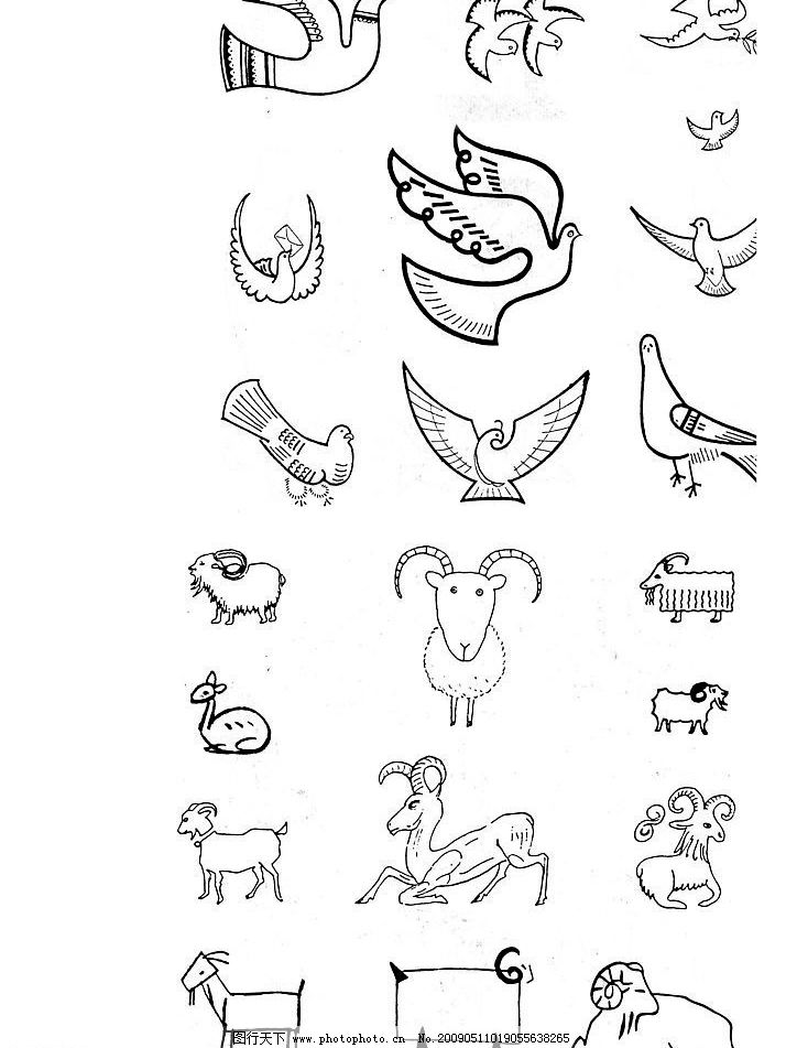 动物扫描 卡通 动特绘画 可爱小动物 简单黑白图 鸽子 马 文化艺术