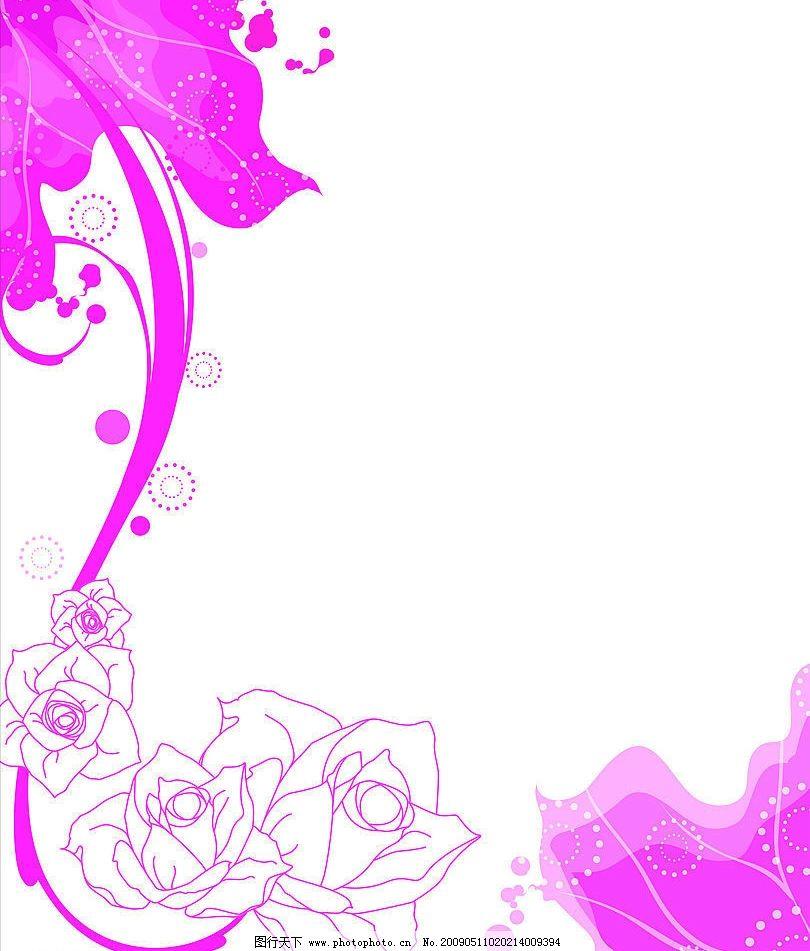 浪漫底纹 浪漫 底纹 玫瑰花 花语 美丽 爱情 底纹边框 背景底纹 设计