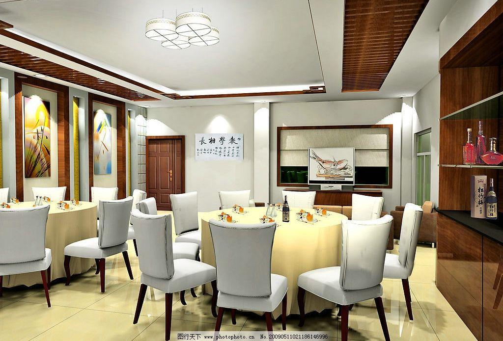 饭厅效果图 家装设计 桌子 椅子 灯 酒 3d设计 3d作品 设计图库 72dpi