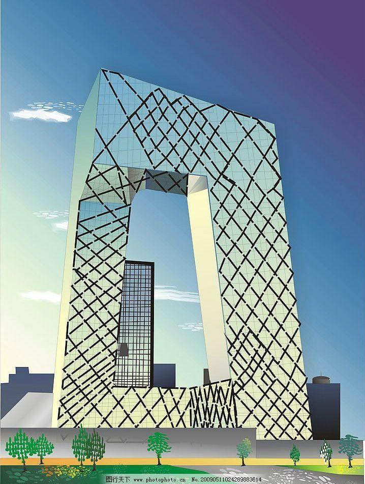 cctv新大楼 北京 cctv 新 大楼 自然景观 建筑景观 矢量图库 cdr